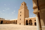 Grande mosquée Kairouan Tunisie